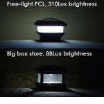 solar light brightness comparison